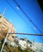 青空の朝、ケータイでパシャ