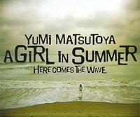 感想/松任谷由実『A GIRL IN SUMMER』