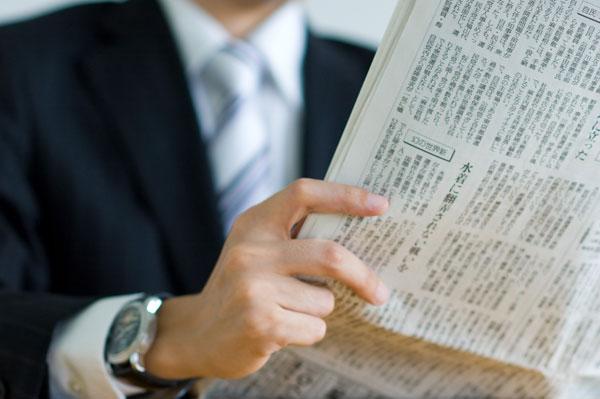 2007年新年、新聞各社の社説見出し