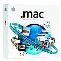.Macを更新した