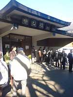 会社幹部で日枝神社に初詣