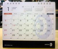 2008年の卓上カレンダーはoverture社のもので
