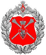 ロシア連邦軍のエンブレム