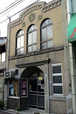 米子の裏通りにある「第一モテル館」