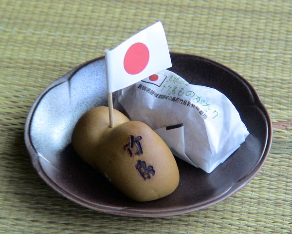 フェリー乗り場で「竹島のお饅頭」を発見