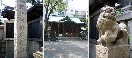 鉄砲洲稲荷神社