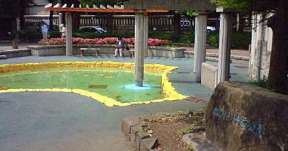 鉄砲洲児童公園