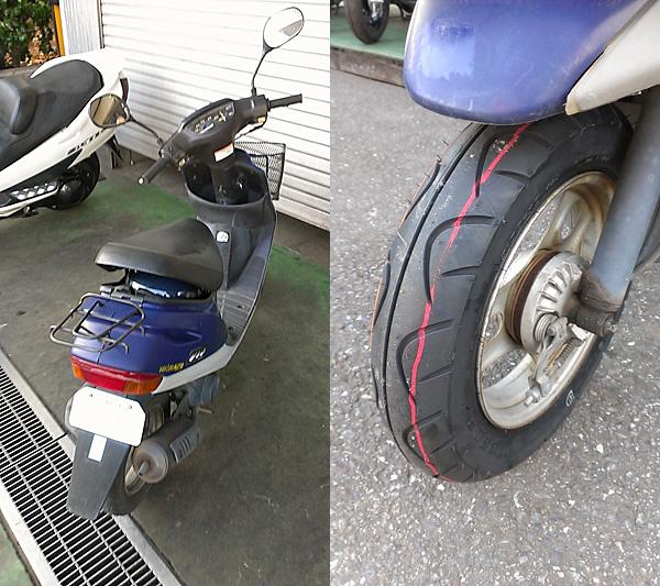 スクーターのタイヤ交換