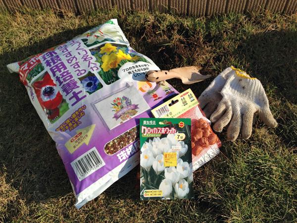 園芸用の土と球根