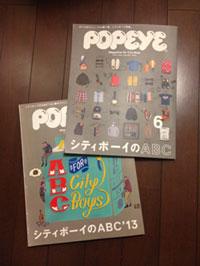 2014年「ボクのABC」、雑誌『POPEYE』を真似て