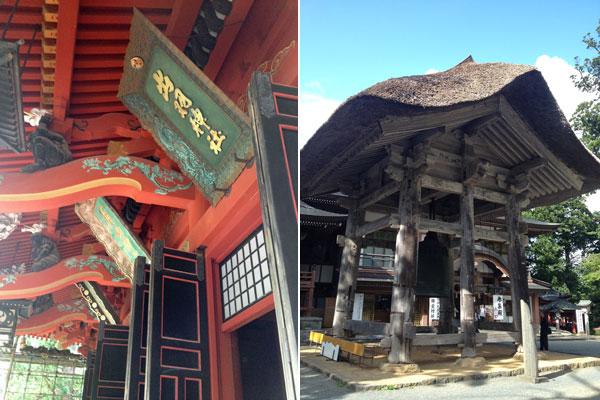 出羽神社・鐘楼