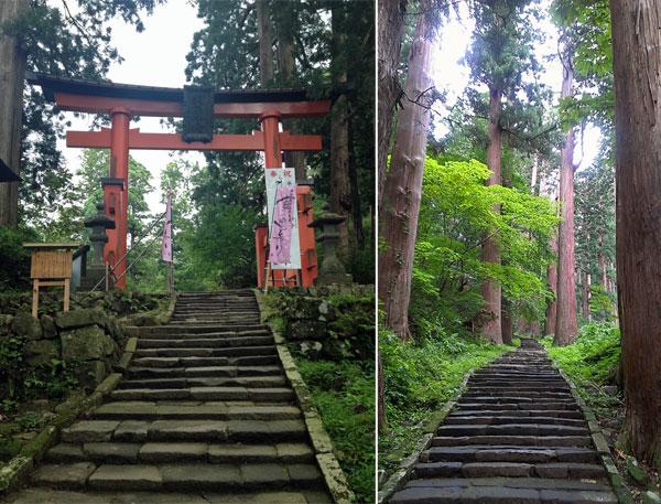 出羽神社・石段