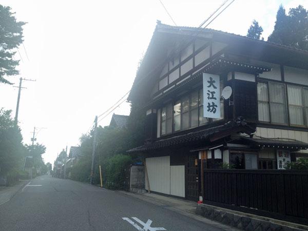 羽黒・宿坊街