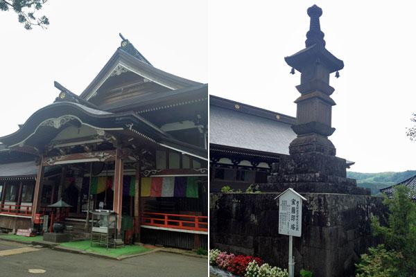 大日坊瀧水寺