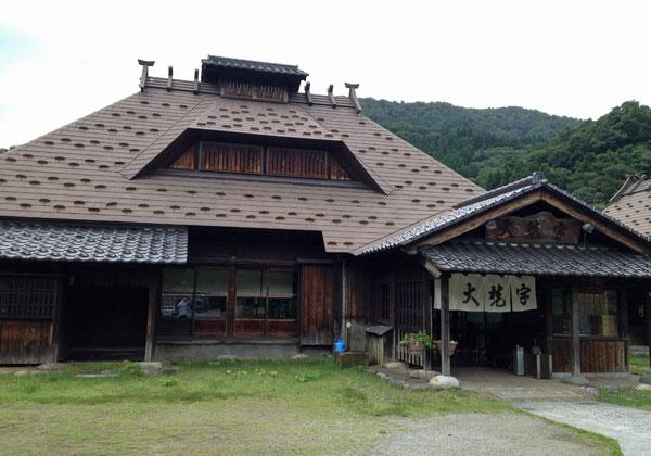 鶴岡・大梵字