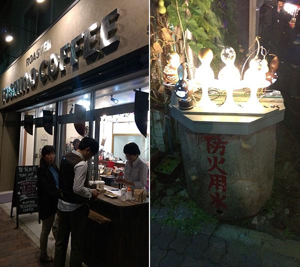 川越・トシノコーヒー