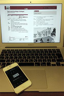 NHK語学テキスト、KoboよりMacBookが読み易い