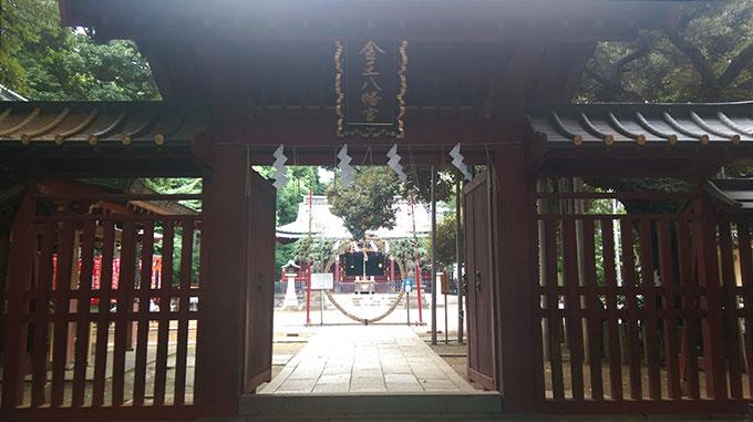 渋谷金王八幡宮・夏越大祓