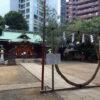 会社帰り、渋谷金王八幡宮の夏越大祓へ