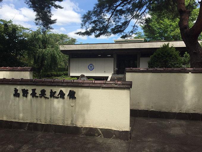 高野長英記念館