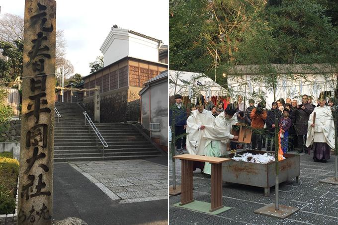 枚岡神社・大祓式