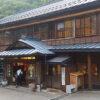 岩手旅行- 大沢温泉 自炊部で一夜を過ごす