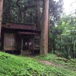 岩手旅行- 遠野の程洞稲荷神社で初めてコンセイサマを見る