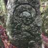 岩手旅行- 遠野の五百羅漢、幽玄なる林の中へ