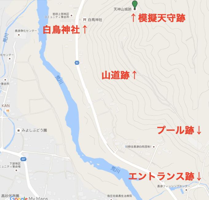 長瀞・天神山城 地図