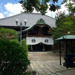 大宮の禅寺・普門院にある城址「大成館跡」へ
