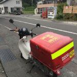 岩手旅行- 「超地方」で見た郵便・物流の実際