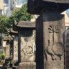 牛込城址、都心・神楽坂にある戦国時代の館跡へ