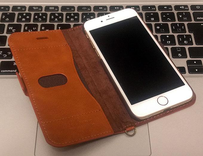 iPhoneケース ELECOM「PM-A15PLFY」