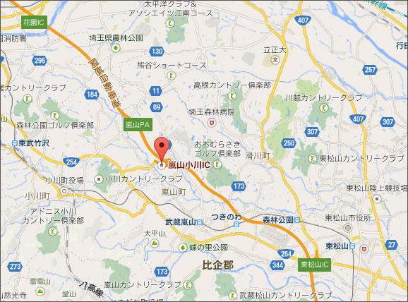 嵐山小川インターチェンジ
