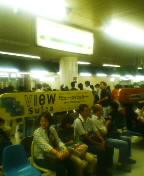 埼京線遅延・大宮駅