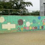 上野台小学校の壁画
