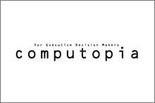 業界誌「コンピュートピア」