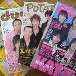 アイドル雑誌