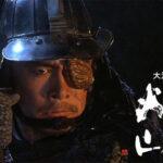 大河ドラマ『風林火山』