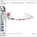 アンドラーシュ・シフ「ベートーヴェン:ピアノソナタ集」