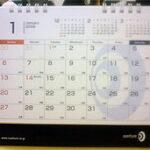 2008年の卓上カレンダー