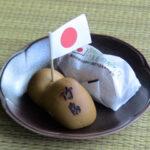 竹島の饅頭
