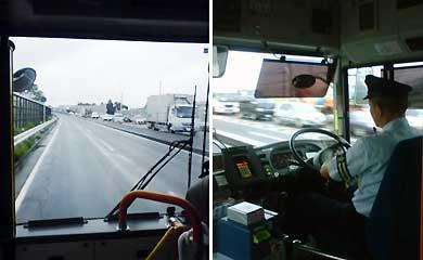通勤バスの先頭座席
