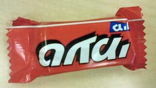 イスラエルのチョコレート