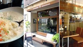 新川のカフェ「HANAMIZUKI」