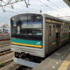 JR鶴見線