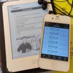 NHK「ラジオ英会話」勉強