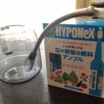 水差しと液体肥料