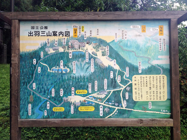 羽黒山・案内図