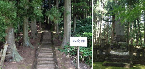 鶴岡・本明寺入定塚